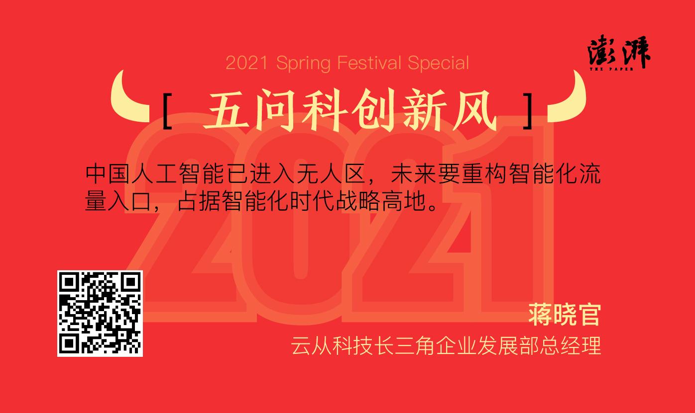 澎湃新闻 张泽红 冯婧 制图
