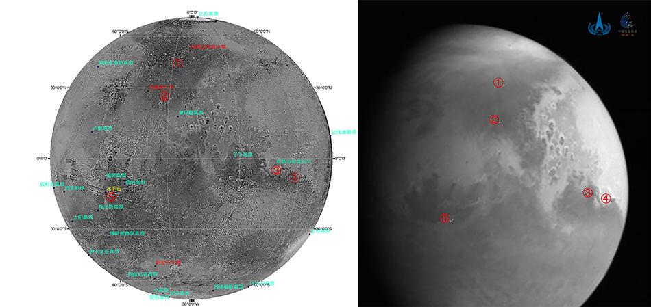"""2月5日,这是国家航天局公布的""""天问一号""""在距离火星约220万公里处获取的首幅火星图像及火星部分标志性地貌标示。 新华社发"""