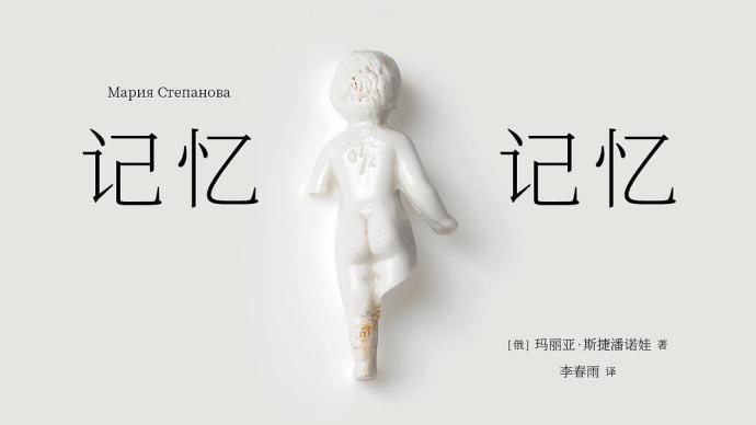李公明︱一周书记:在记忆中……为素昧平生者哭泣与呼唤