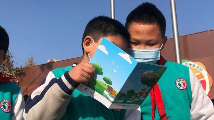 中国红十字基金会公共卫生科普项目系列课程上线