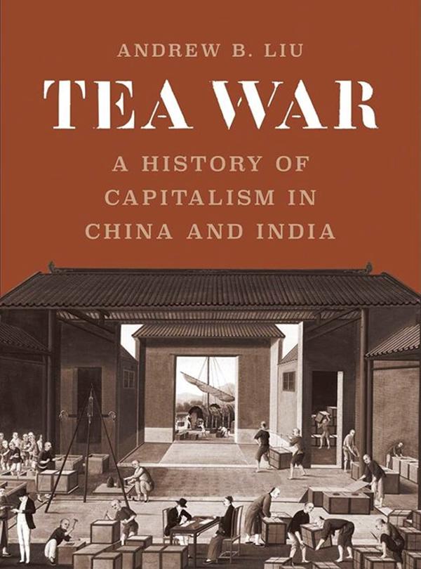 《茶叶战争:中国与印度的一段资本主义史》书封