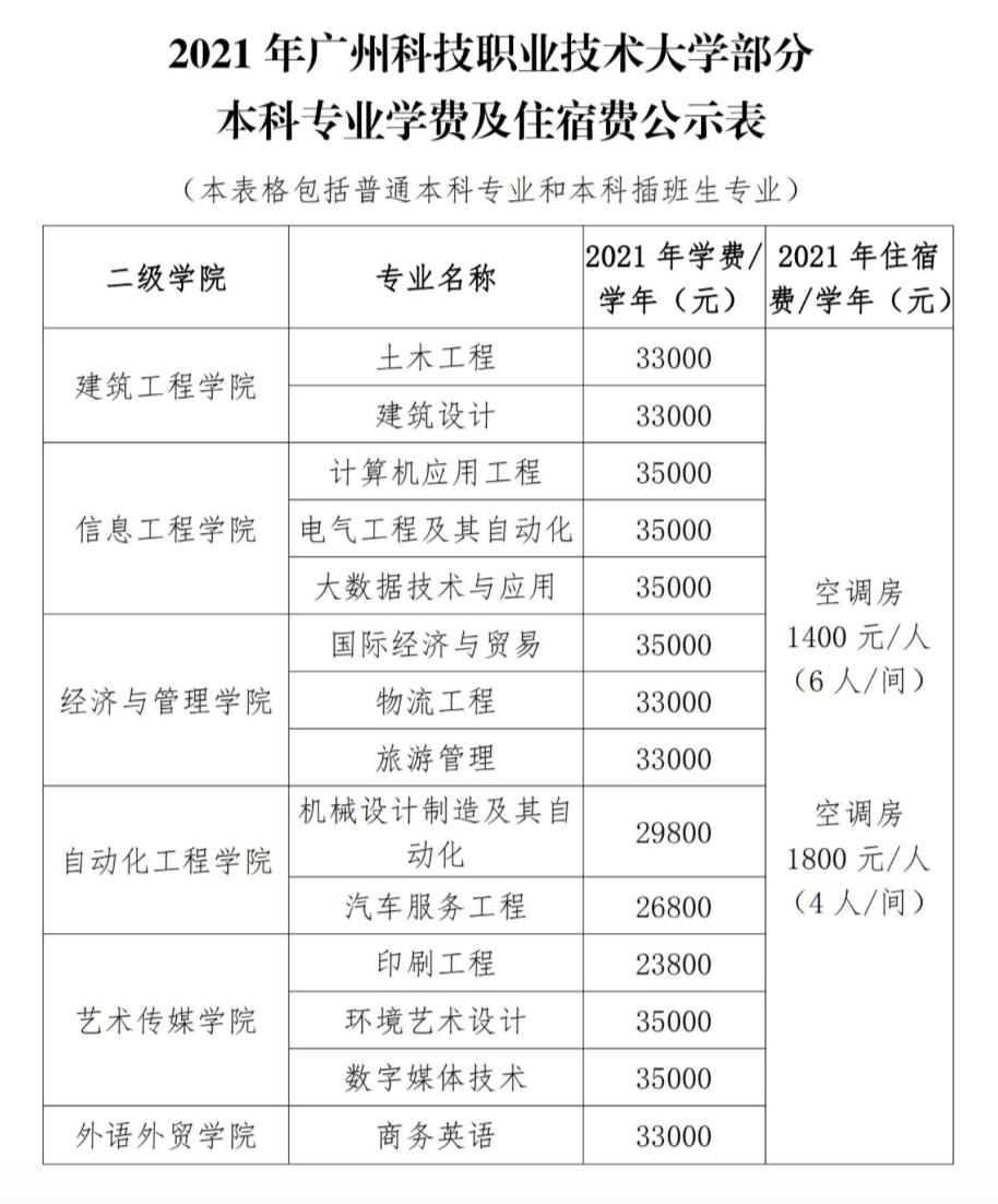 波多野结衣之家庭教师_韩国污漫画网站_美国a级黄片