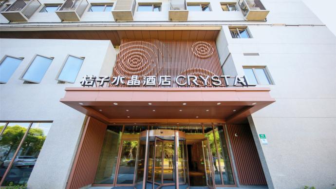 在商言商|桔子水晶上海临港海洋公园店:初一至初四接近满房