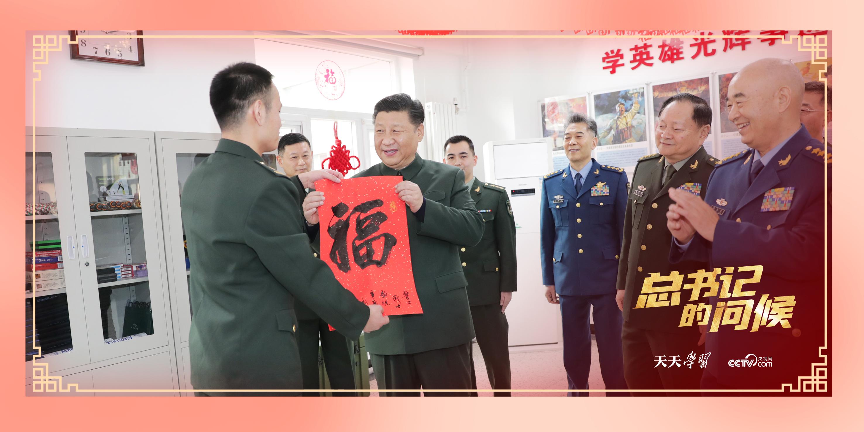 中国3名航天员在空间站祝党生日开心