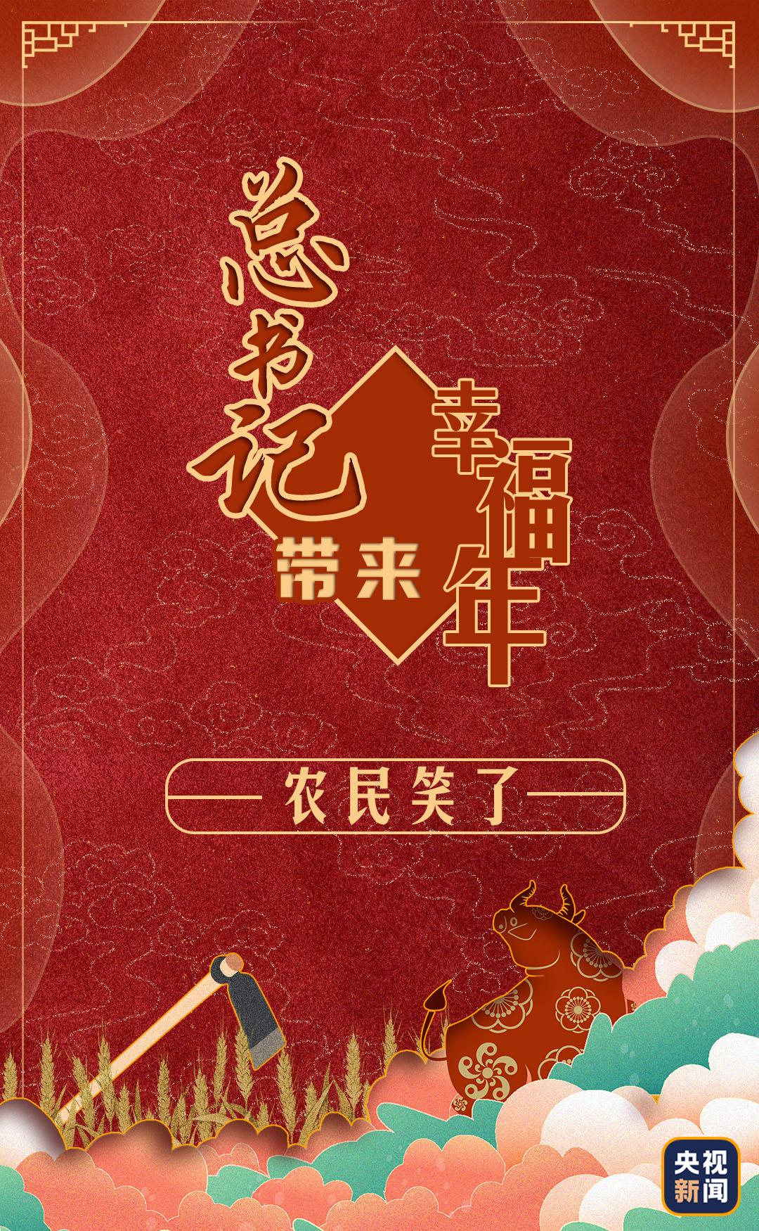 女总裁的贴身高手电视剧_4399盒免费下载_龚玥菲迅雷