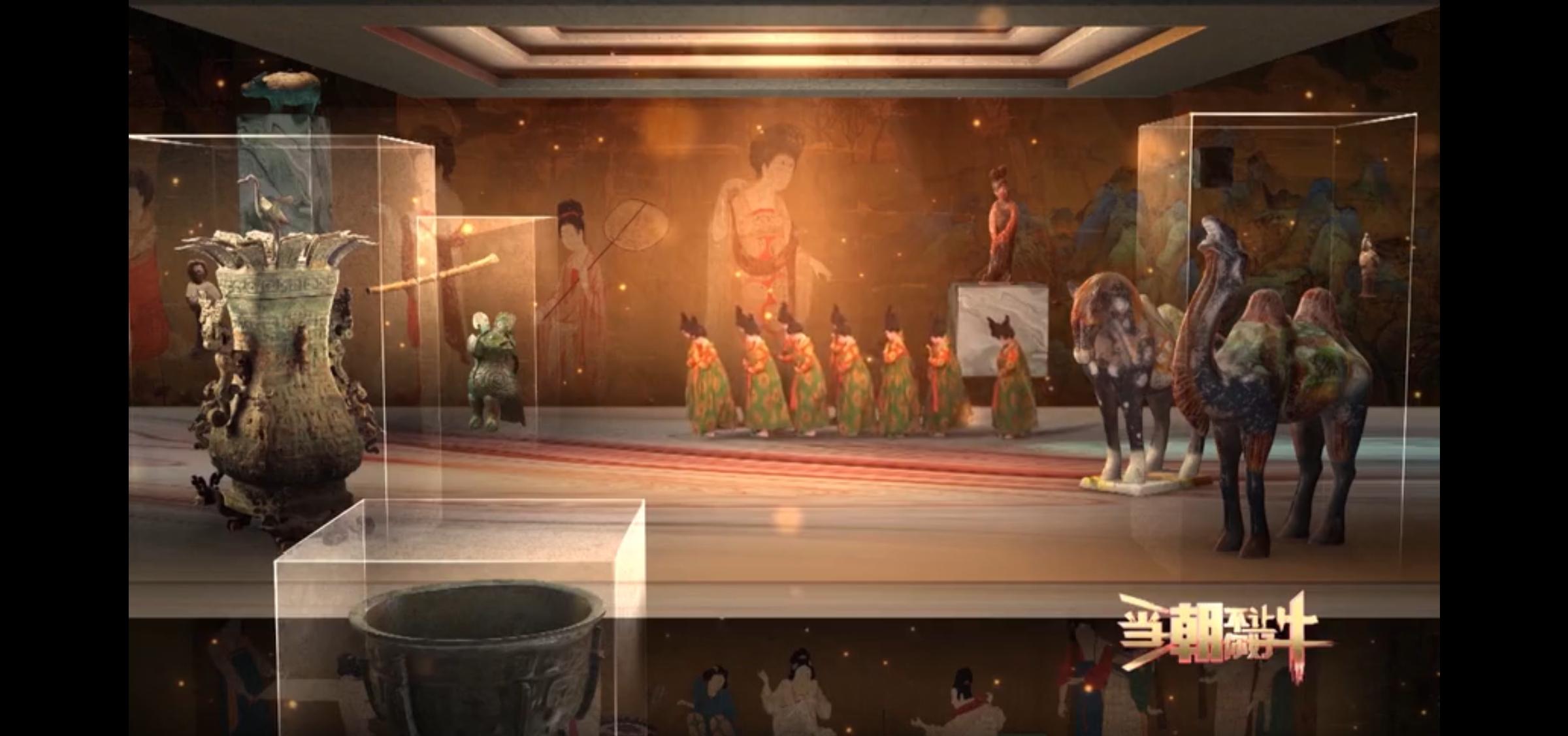 穿行文物间 《唐宫夜宴》剧照 图自河南卫视公众号视频发布截屏