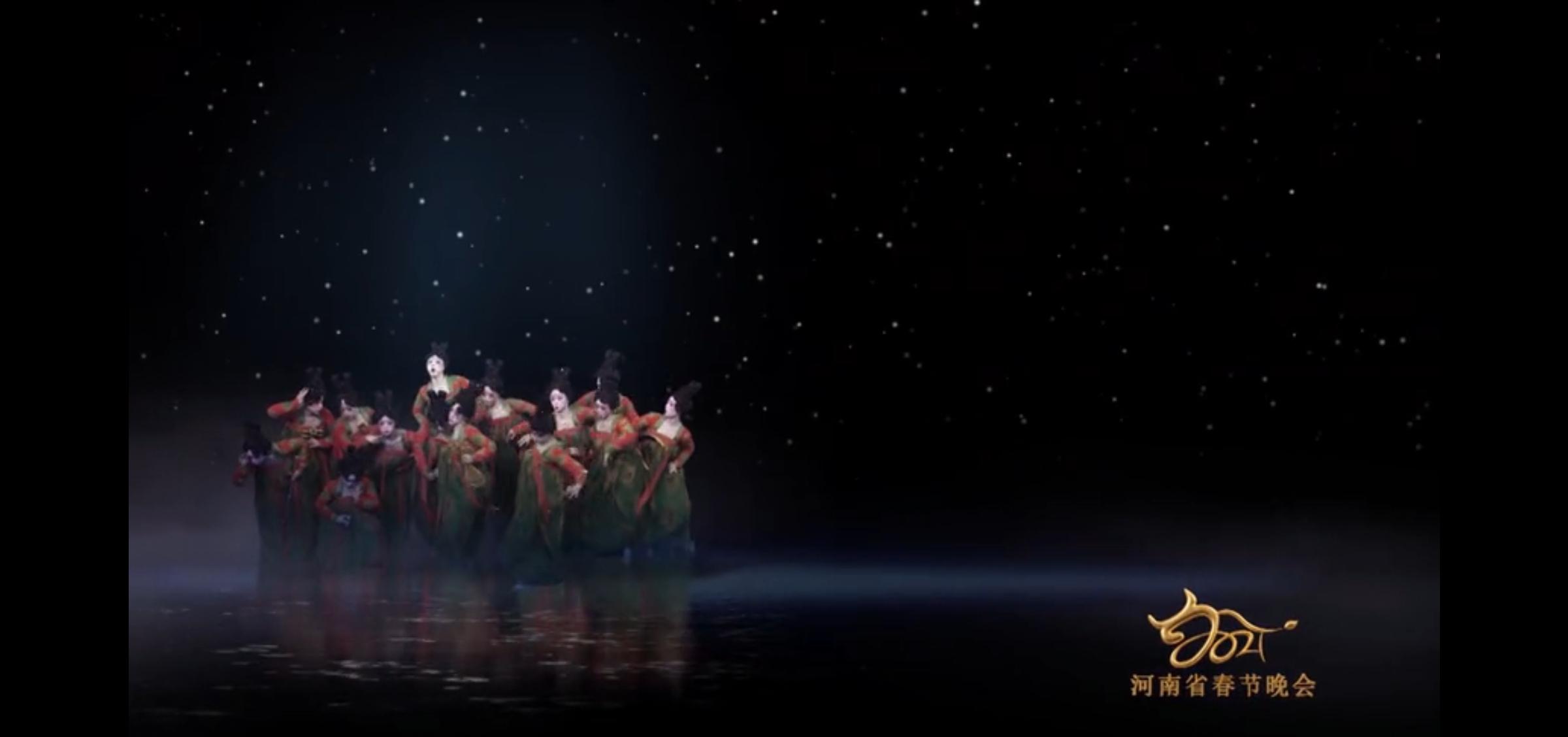湖面为镜理红妆 《唐宫夜宴》剧照 图自河南卫视公众号视频发布截屏