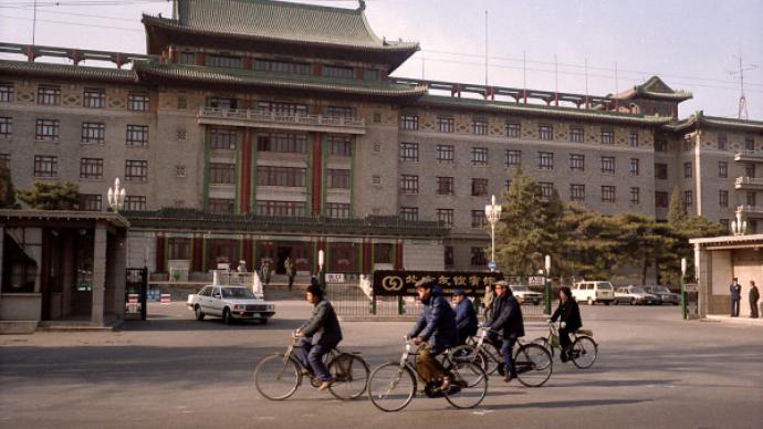 胡桂林︱友谊宾馆故事多——从批黑画到中国画创作组