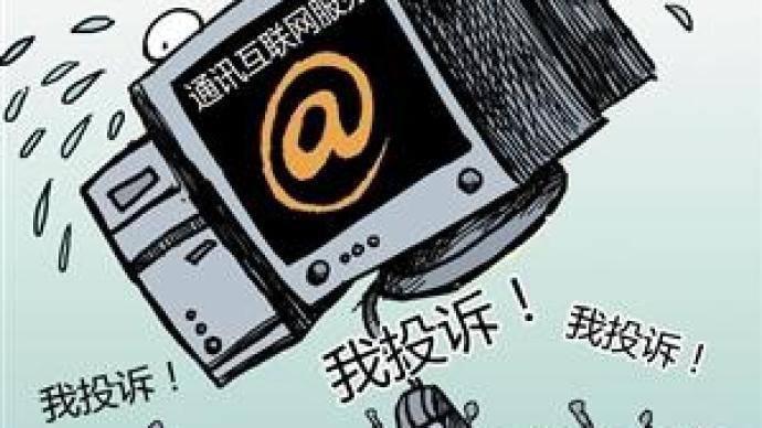 春節深圳互聯網服務投訴占總量大半,有孩子免密支付充值游戲