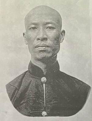 郑孝胥(拍摄于1904年左右,时任广西边防督办),见孟森《广西边事旁记》
