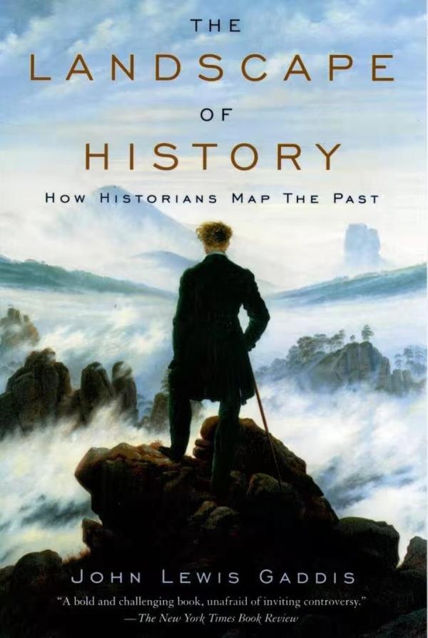 约翰·加迪斯著《历史的景域:史家如何测绘过去》