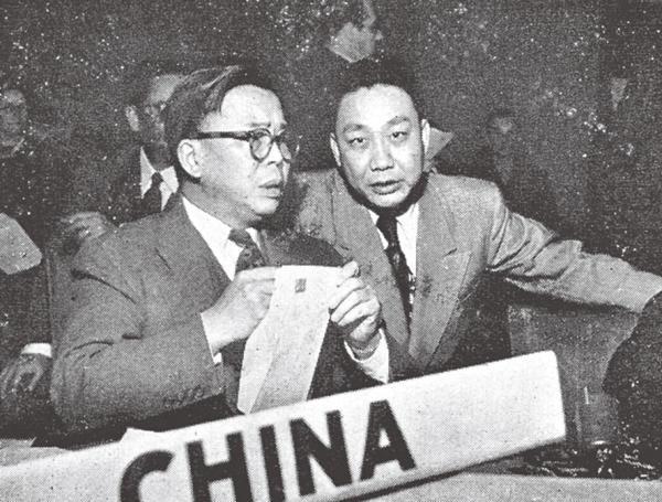 1945年,蒋廷黻出任中华民国常驻联合国代表。图为他与同为独立评论社社员的陈之迈。
