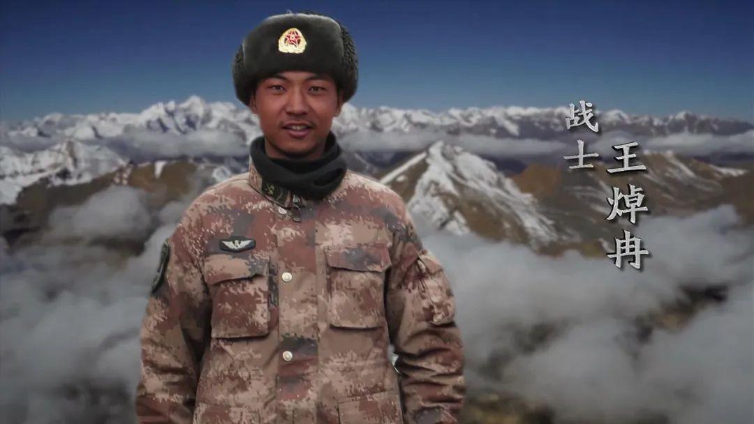 战士王焯冉,在渡河前出支援途中,拼力救助被冲散的战友脱险,自己却淹没在冰河之中。