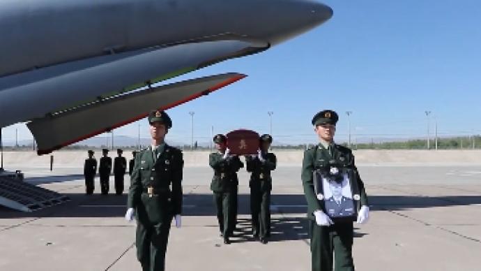 運20專機護送,戰士鳴槍……衛國戍邊烈士遺骸交接視頻公布