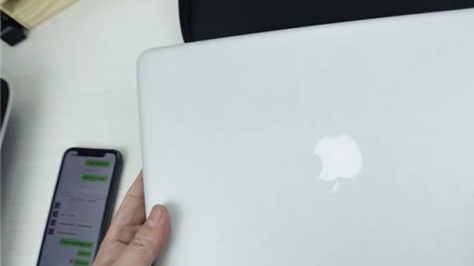 四千元网购苹果新款笔记本?撕掉膜后2019款变2009款