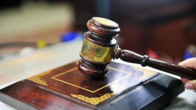 上饒中院:刺死女兒9歲同桌,罪犯王小建被執行死刑