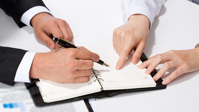 有償補課,吉林省榆樹市一高中教師被通報處理