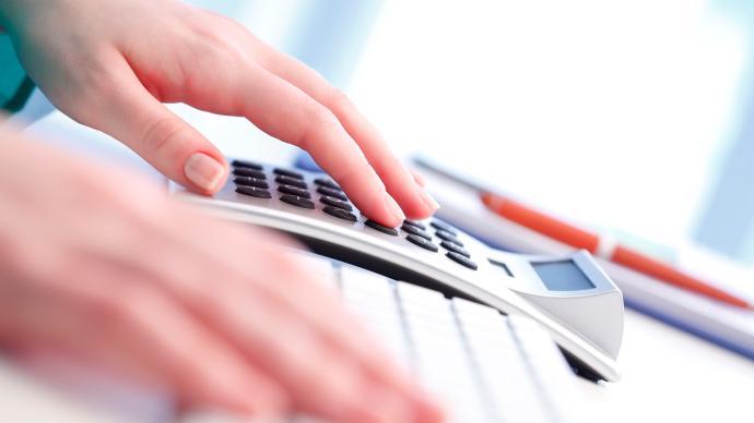 互聯網貸款再收緊:設3項指標、禁止異地經營,威力有多大?