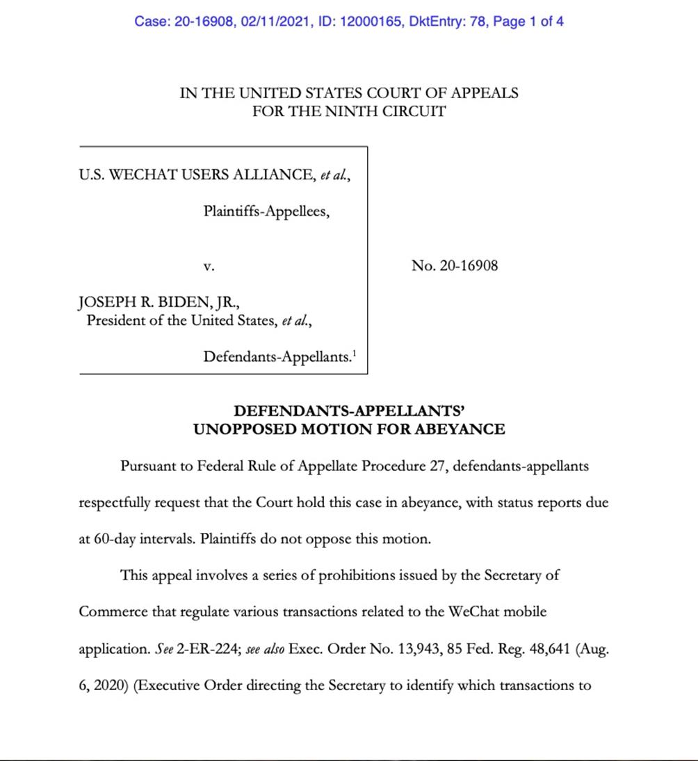 拜登政府暫停訴訟的動議。