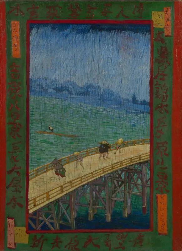 梵高《雨中的桥》  1887年10月-11月创作于巴黎 现藏于阿姆斯特丹梵高博物馆