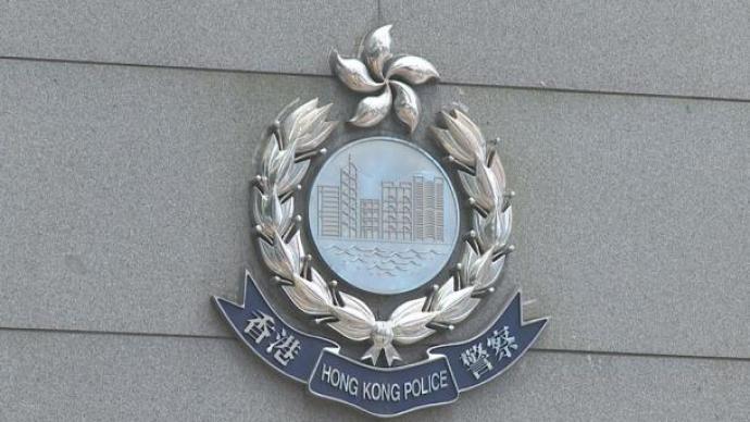香港一19歲男子涉嫌煽動分裂國家罪被拘捕