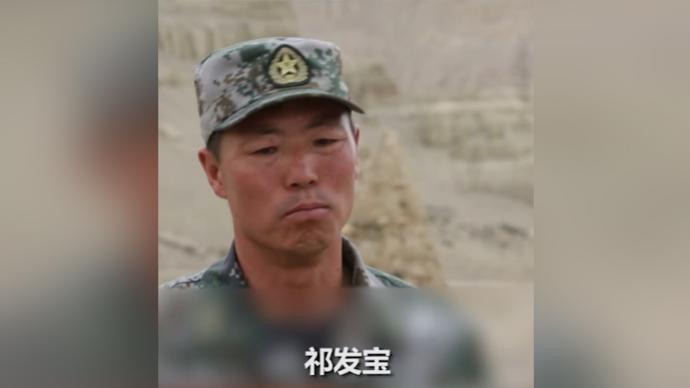 英雄團長祁發寶:戍邊20多年13次與死神擦肩