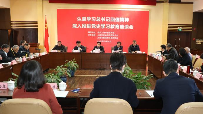 总书记给新四军老兵回信了,上海社科界是如何学习体会的?
