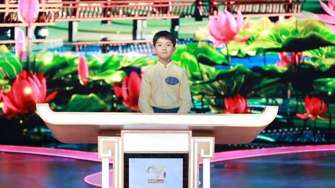 """對話上海10歲詩詞少年:與詩友開了公眾號,筆名""""四浪子"""""""