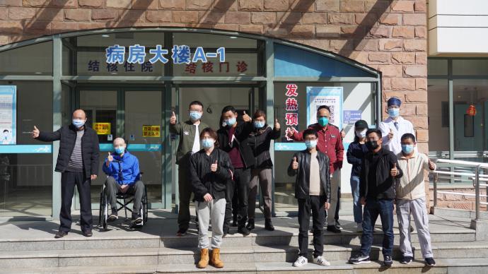 上海15例新冠肺炎病例治愈出院,其中包括2例本地病例
