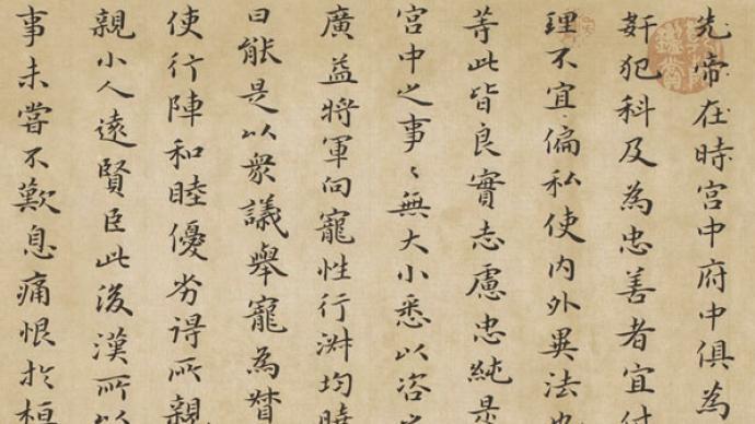 杨旭辉:翩若惊鸿,古典诗词中的三国风云与时代沧桑