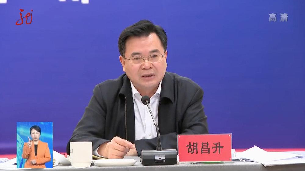 胡昌升 黑龙江新闻联播 截图