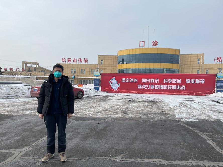 1月19日起,钟鸣在长春市传染病医院参与当地战疫21天。