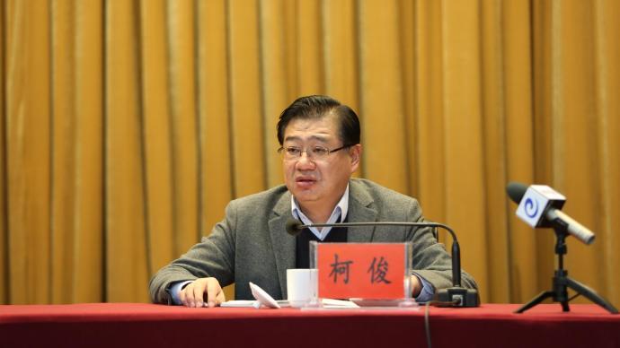 柯俊任湖北省副省長
