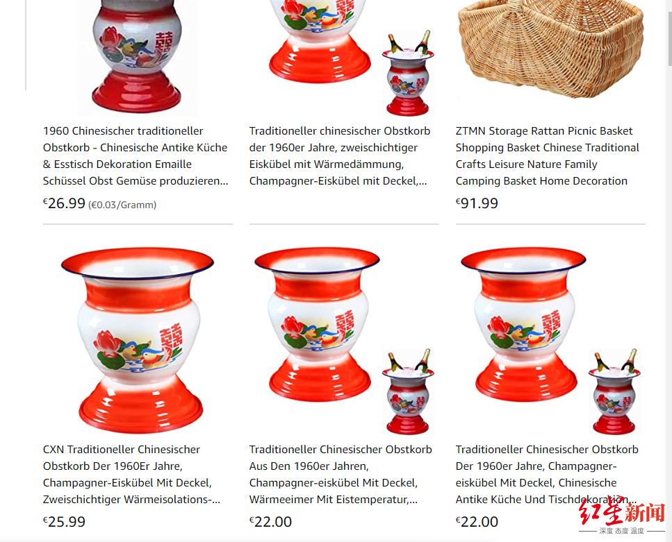 ↑德国亚马逊官网上售卖痰盂的商家不止一个,标价大都在20多欧元