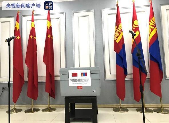 中国向蒙古国无偿援助的国药集团新冠灭活疫苗