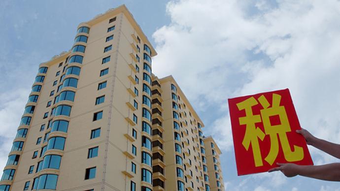 浙江:房產稅、城鎮土地使用稅減免政策延續至今年6月30日