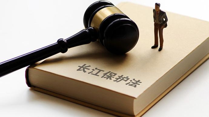 """長江保護法將于3月1日起施行,黃河保護立法也""""指日可待"""""""