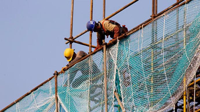 今年國家首批投資297億元,用于全國56個保障性安居工程