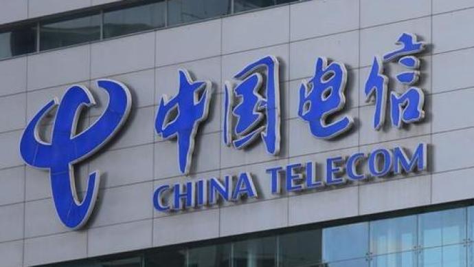 中國電信董事長柯瑞文:5G仍處發展初期,堅定獨立組網方向