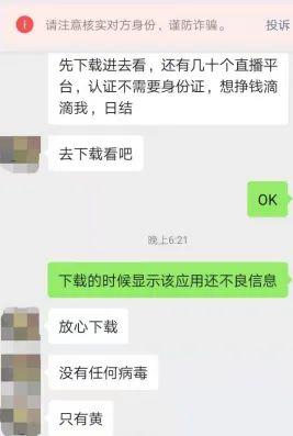 """招?多野平台无需企业地分北京招聘酒吧钢管北京夜总会招聘公关聘查询拜访:""""父""""也能"""
