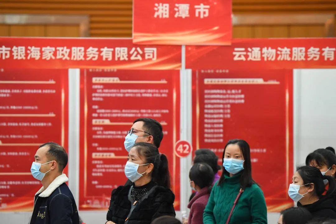 2月18日,在长沙天心文化产业园,求职者在招聘活动现场寻找合适岗位。记者陈泽国 摄