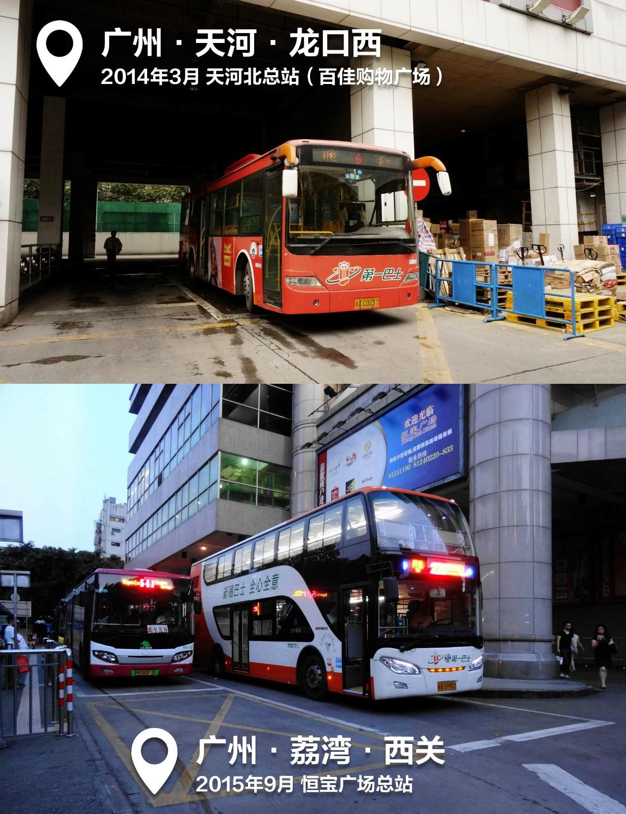 比较主动地在内部建设平行车道式总站,且楼层净空可容纳双层巴士,这样的项目往往背后有港资企业的影子。