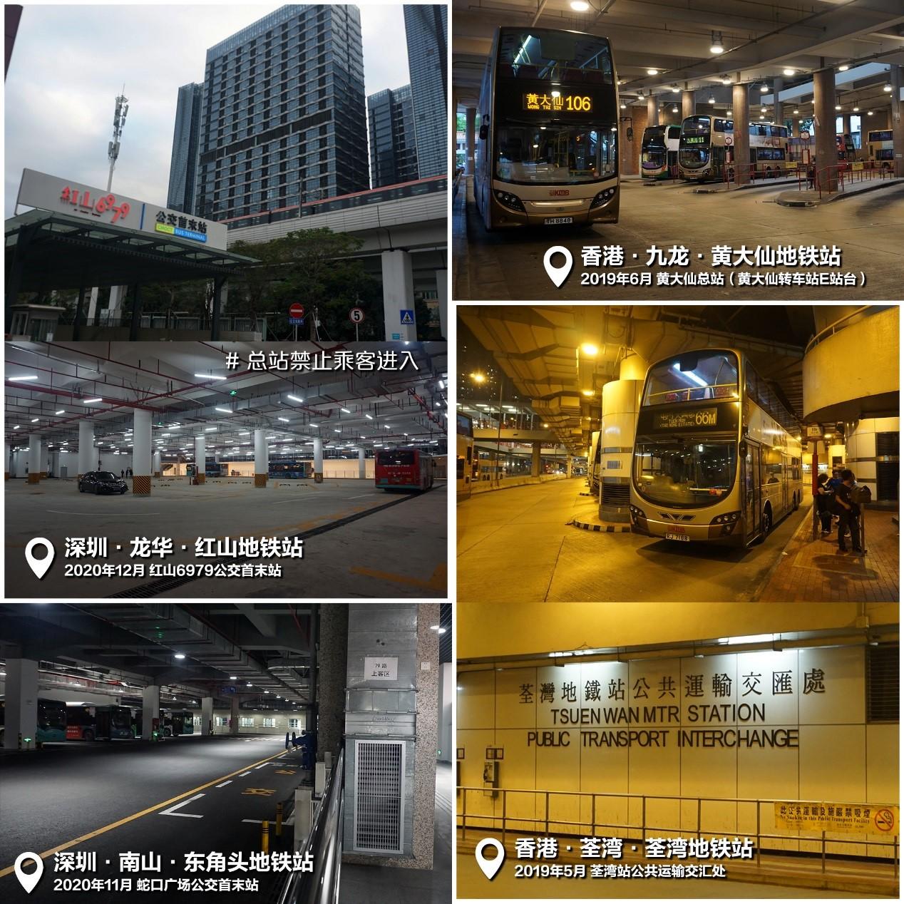 """不让乘客进入的地下室,如何服务地铁客流换乘,如何完成""""三网融合""""的重大使命呢?香港黄大仙总站建在斜板多层停车场的挑高地面层。可注意布置在上空中庭内的平行式站台,以及深港两地照明色温的明显差异。"""