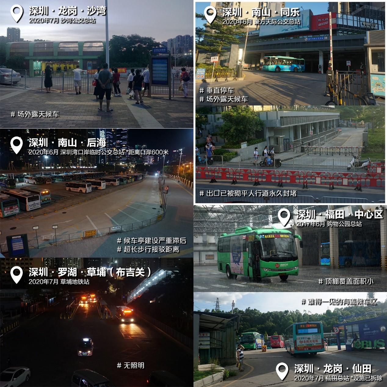 恶劣的候车环境也常见于深圳公交场站。因管理方不准乘客进入场内,往往是,车辆和充电桩享受顶棚呵护,乘客要在站外日晒雨淋苦站多时。