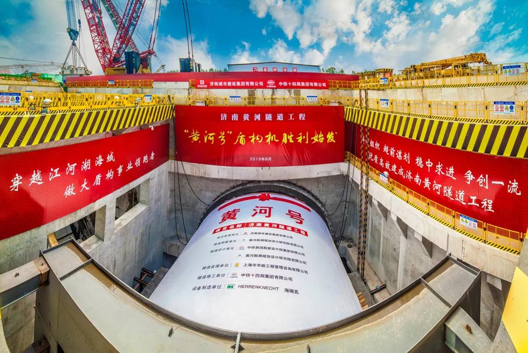 济南黄河隧道工程施工现场