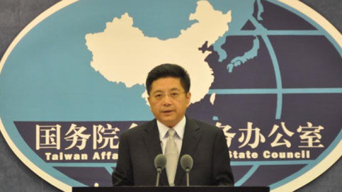 """台陆委会主委称不太清楚大陆对""""台独""""的定义,国台办回应"""