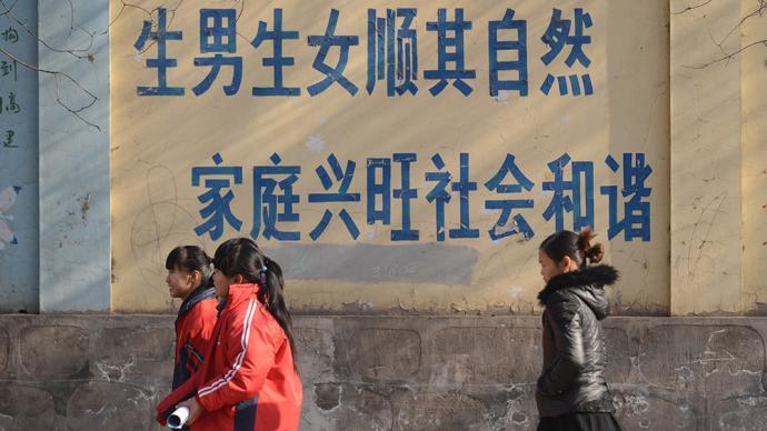 """""""牛村""""调研:年轻人为什么不愿意生孩子"""
