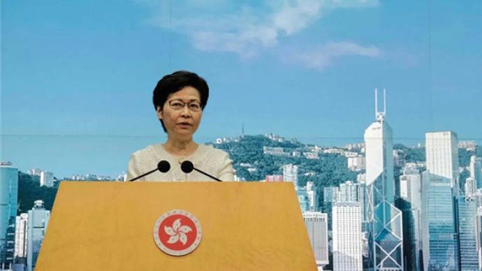 林郑月娥:《财政预算案》有助增强外界对香港财政状况的信心