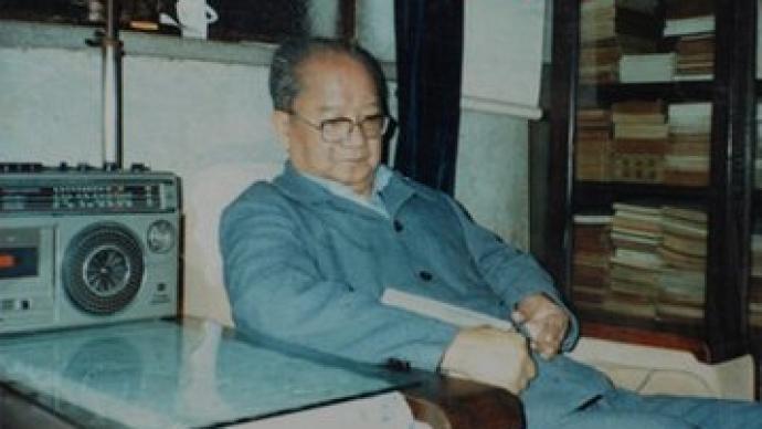 谭其骧诞辰110年︱陈吉余:纪念历史地理研究的开拓巨星