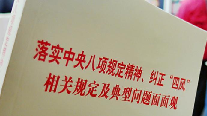 住建部法规司副司长陈伟被开除公职:违规买卖、持有股票